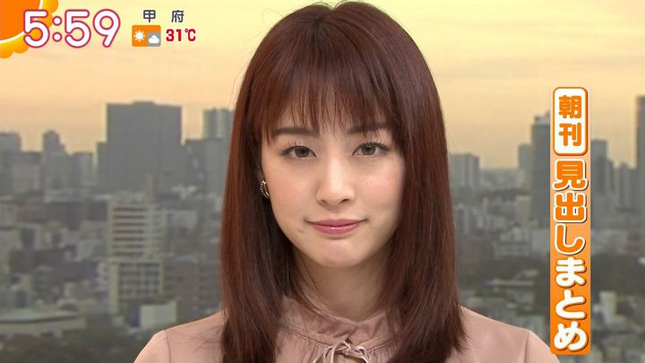 2019年10月01日新井恵理那の画像14枚目