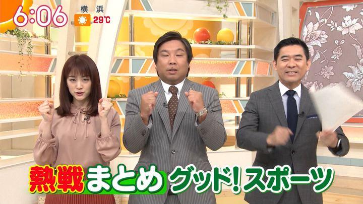 2019年10月01日新井恵理那の画像15枚目