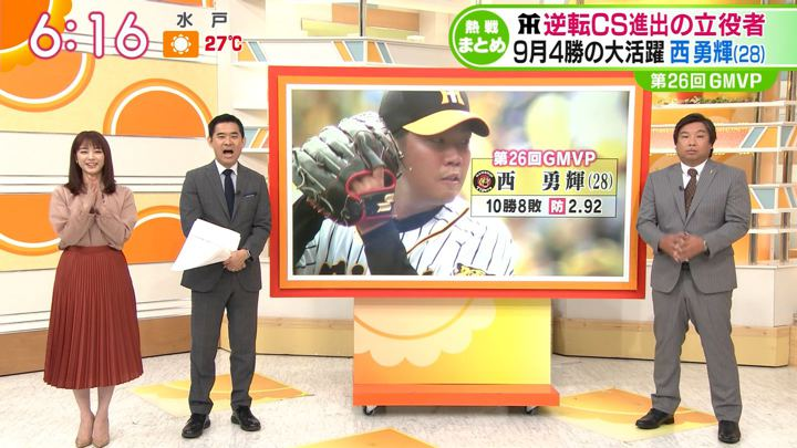 2019年10月01日新井恵理那の画像16枚目