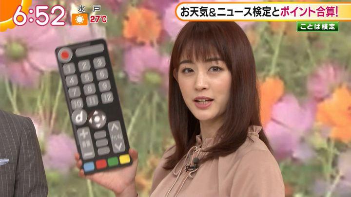 2019年10月01日新井恵理那の画像18枚目