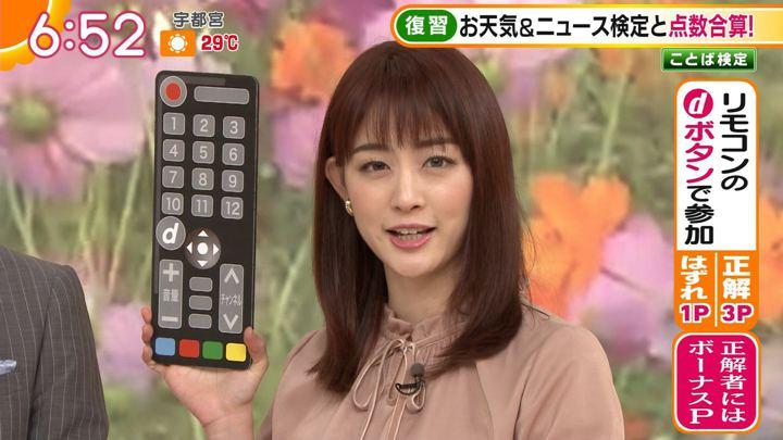 2019年10月01日新井恵理那の画像19枚目