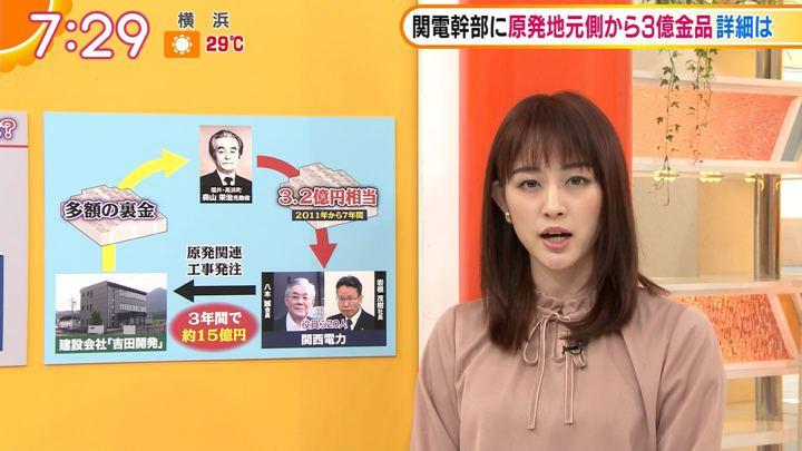 2019年10月01日新井恵理那の画像22枚目