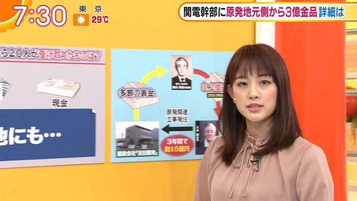 2019年10月01日新井恵理那の画像25枚目