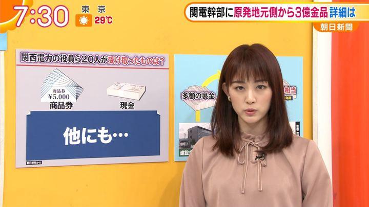 2019年10月01日新井恵理那の画像26枚目