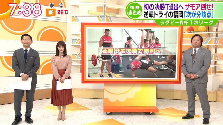 2019年10月01日新井恵理那の画像29枚目