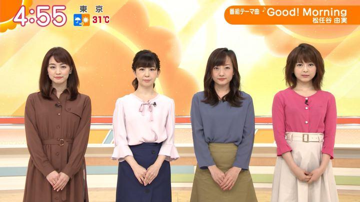 2019年10月04日新井恵理那の画像01枚目