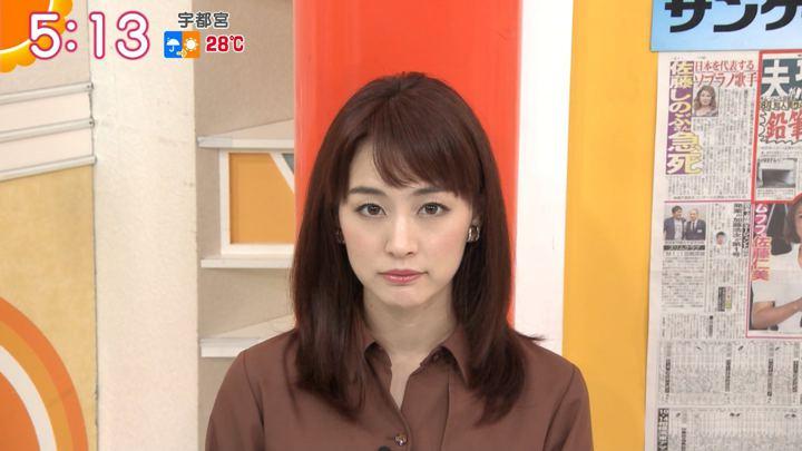 2019年10月04日新井恵理那の画像02枚目