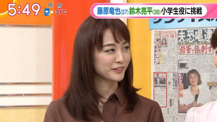 2019年10月04日新井恵理那の画像09枚目