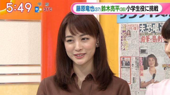 2019年10月04日新井恵理那の画像10枚目