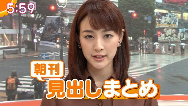 2019年10月04日新井恵理那の画像12枚目