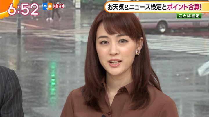 2019年10月04日新井恵理那の画像15枚目