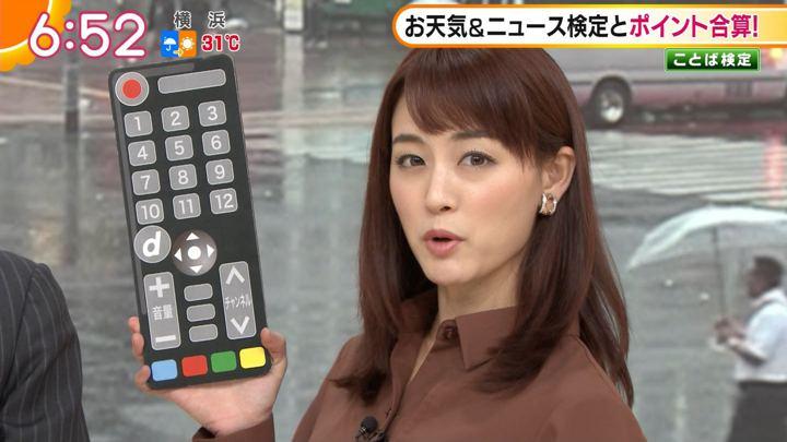 2019年10月04日新井恵理那の画像16枚目