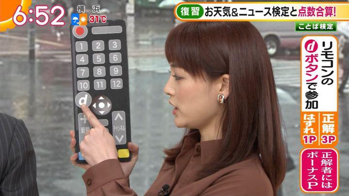 2019年10月04日新井恵理那の画像17枚目