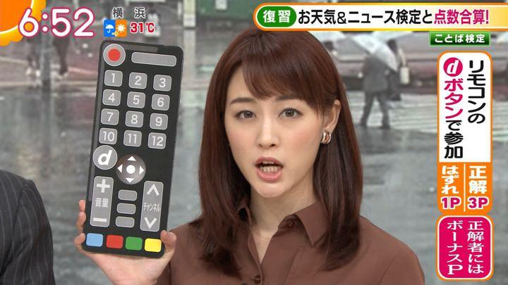 2019年10月04日新井恵理那の画像18枚目