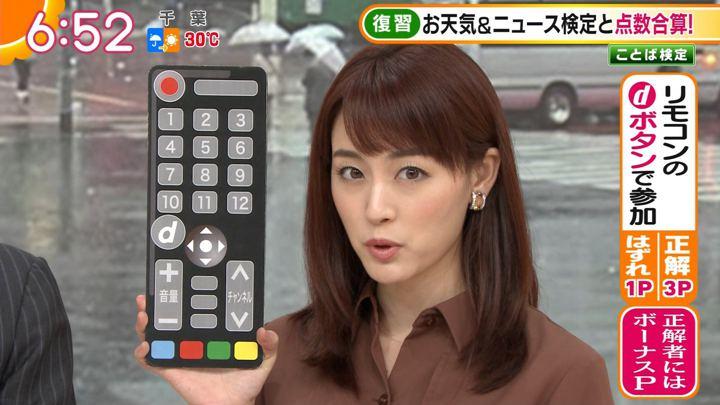 2019年10月04日新井恵理那の画像19枚目
