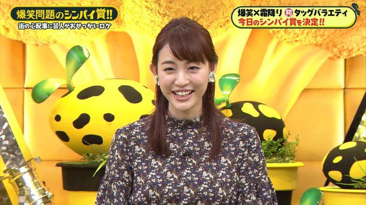 2019年10月04日新井恵理那の画像31枚目