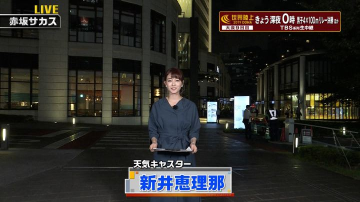2019年10月05日新井恵理那の画像01枚目