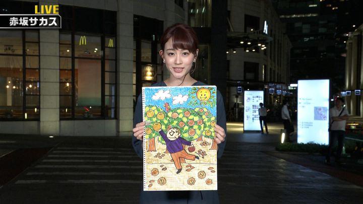 2019年10月05日新井恵理那の画像05枚目