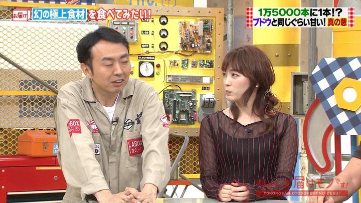 2019年10月06日新井恵理那の画像03枚目