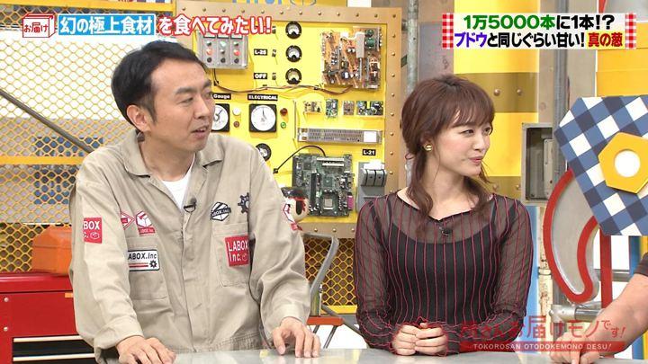 2019年10月06日新井恵理那の画像04枚目