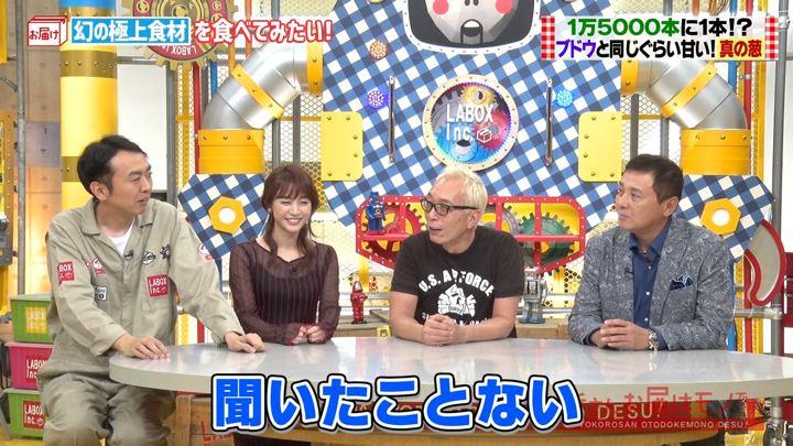 2019年10月06日新井恵理那の画像05枚目