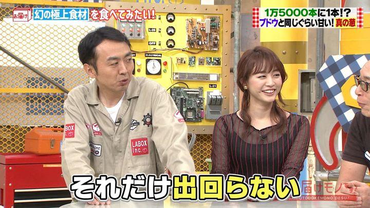 2019年10月06日新井恵理那の画像06枚目