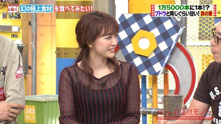2019年10月06日新井恵理那の画像07枚目