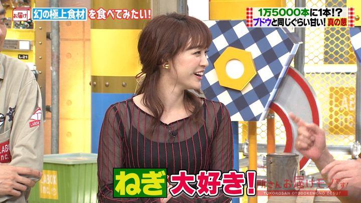 2019年10月06日新井恵理那の画像09枚目