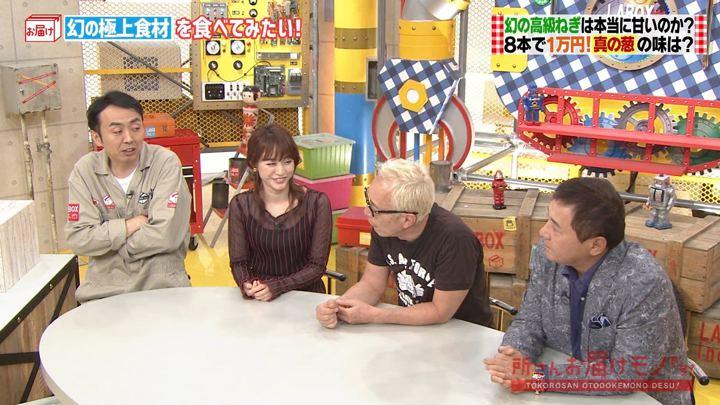2019年10月06日新井恵理那の画像10枚目