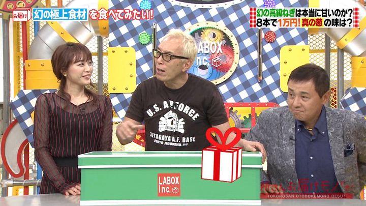 2019年10月06日新井恵理那の画像11枚目