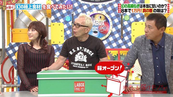 2019年10月06日新井恵理那の画像12枚目