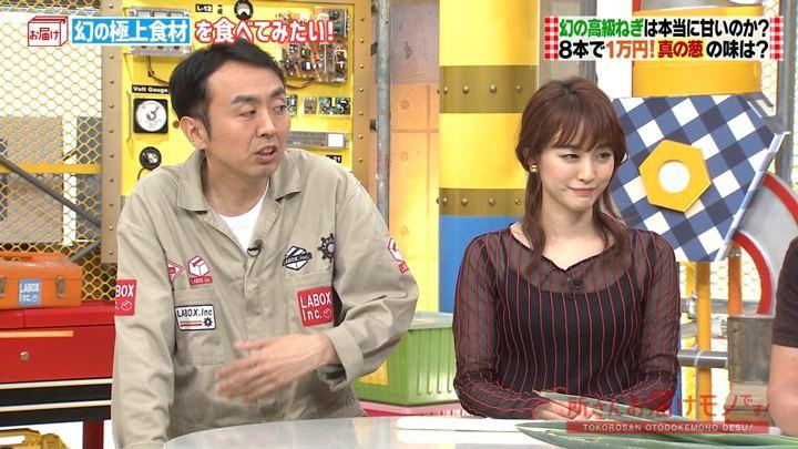 2019年10月06日新井恵理那の画像17枚目