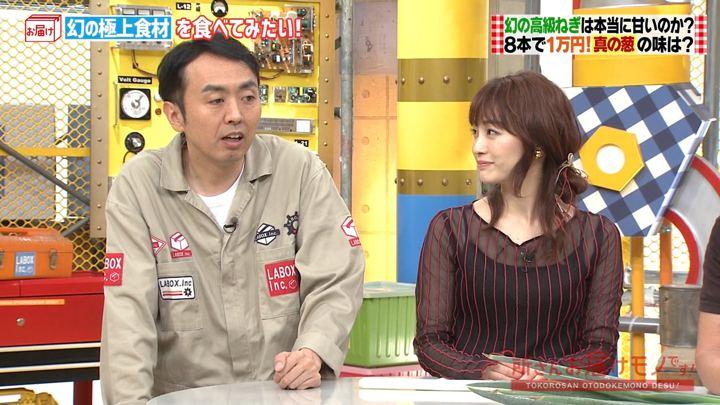 2019年10月06日新井恵理那の画像18枚目