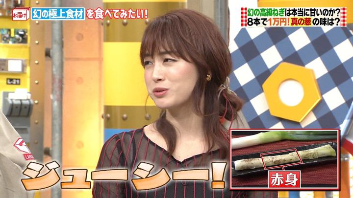 2019年10月06日新井恵理那の画像20枚目