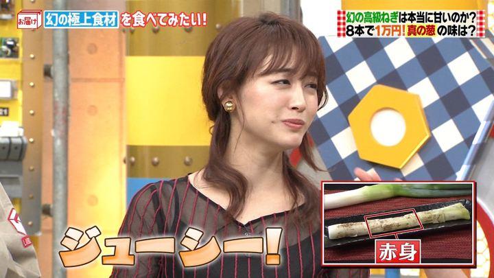 2019年10月06日新井恵理那の画像21枚目