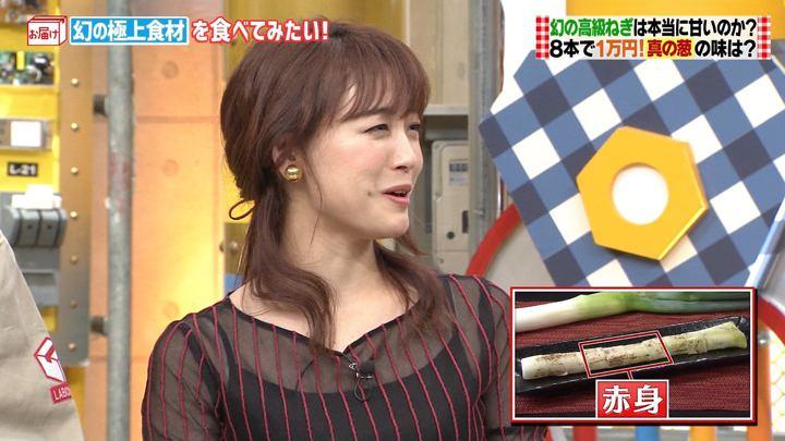 2019年10月06日新井恵理那の画像22枚目