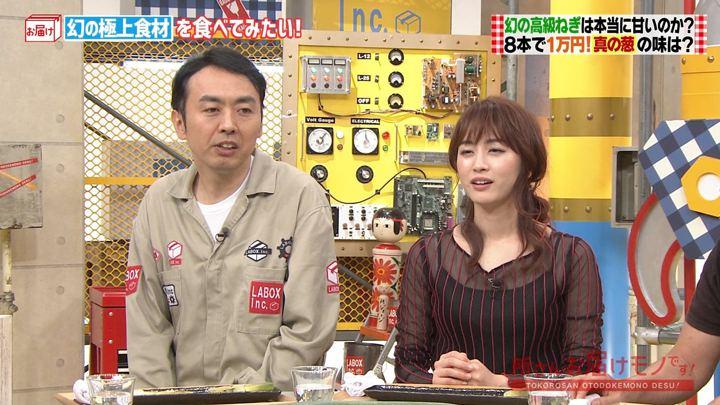 2019年10月06日新井恵理那の画像25枚目