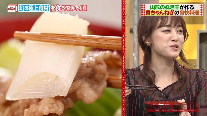 2019年10月06日新井恵理那の画像27枚目