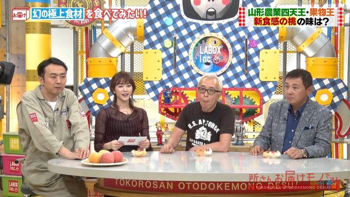 2019年10月06日新井恵理那の画像29枚目