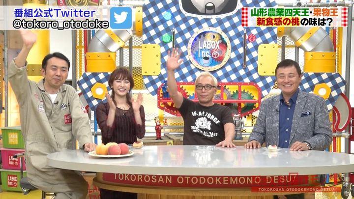 2019年10月06日新井恵理那の画像33枚目