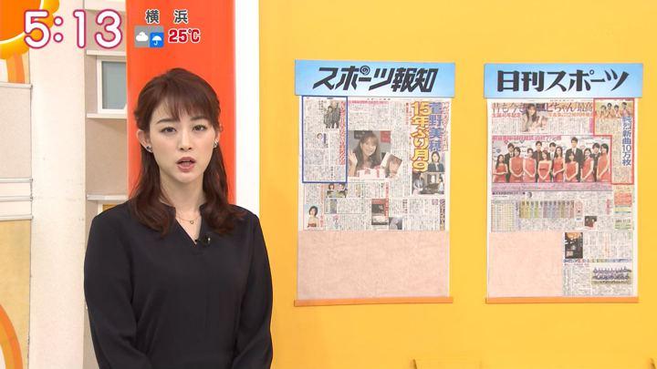2019年10月07日新井恵理那の画像02枚目