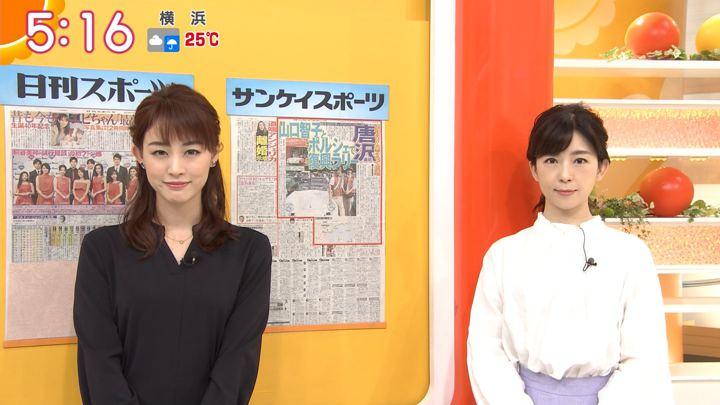 2019年10月07日新井恵理那の画像06枚目