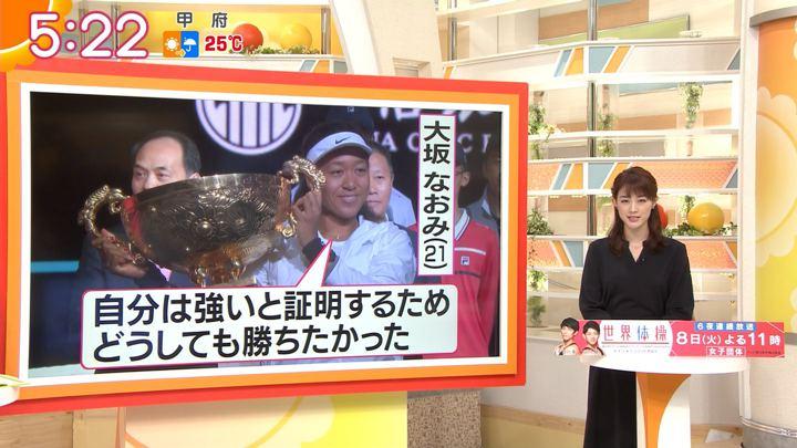 2019年10月07日新井恵理那の画像08枚目