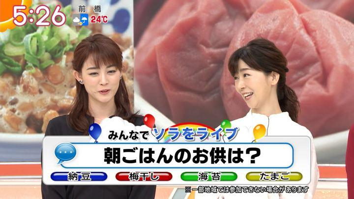 2019年10月07日新井恵理那の画像10枚目