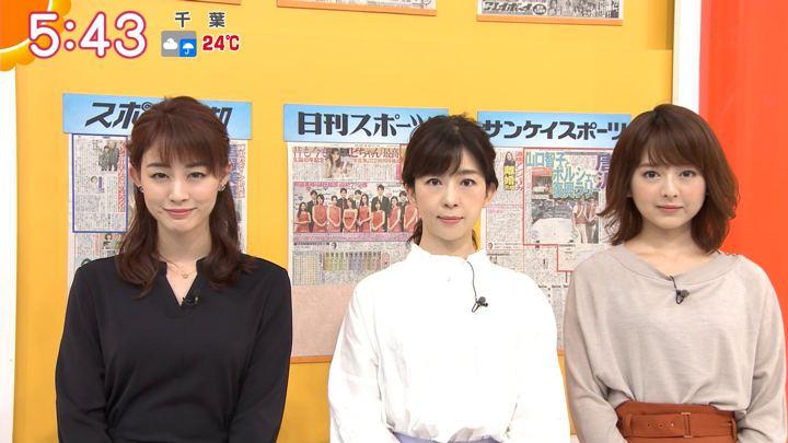 2019年10月07日新井恵理那の画像12枚目