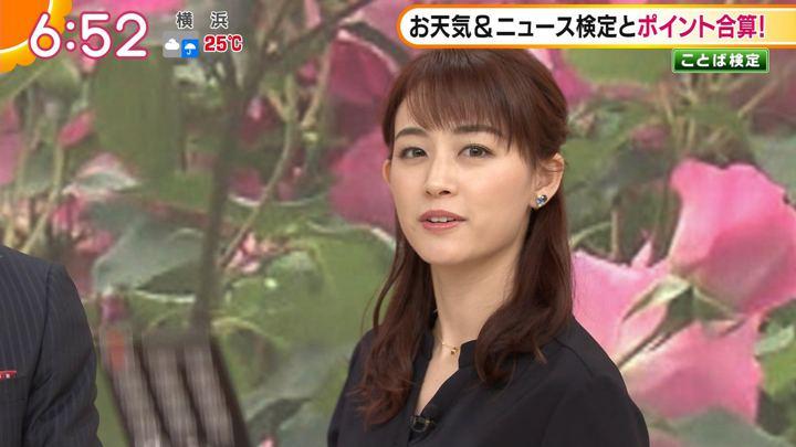 2019年10月07日新井恵理那の画像17枚目