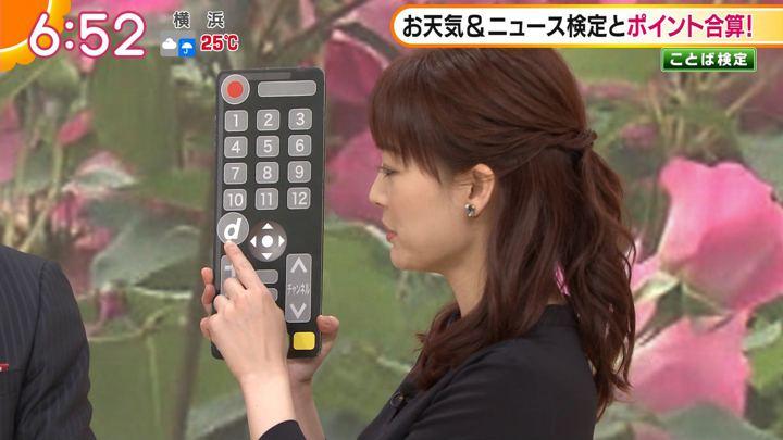 2019年10月07日新井恵理那の画像18枚目