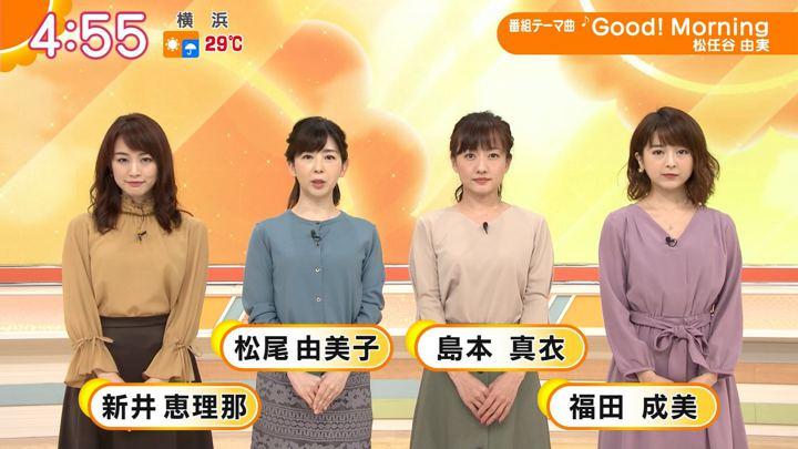 2019年10月08日新井恵理那の画像02枚目