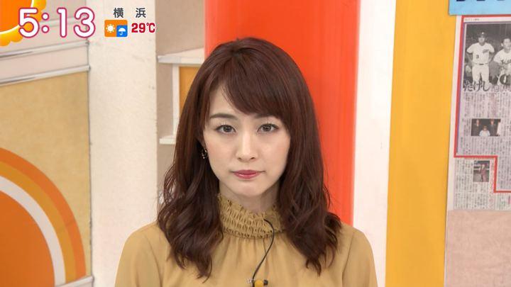 2019年10月08日新井恵理那の画像03枚目