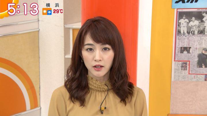2019年10月08日新井恵理那の画像04枚目